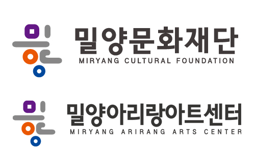 밀양문화재단 로고 Miryang Foundation For Arts & culture